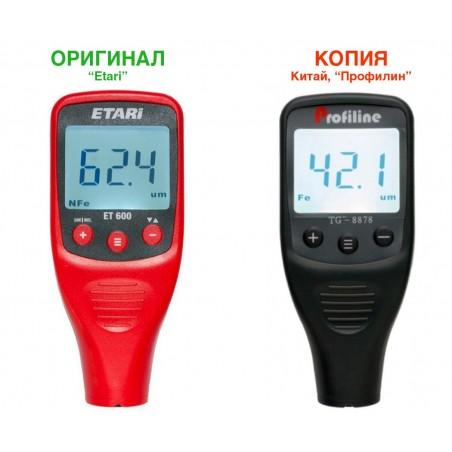 Profiline TG-8878 низкокачественная копия прибора Etari ET 600