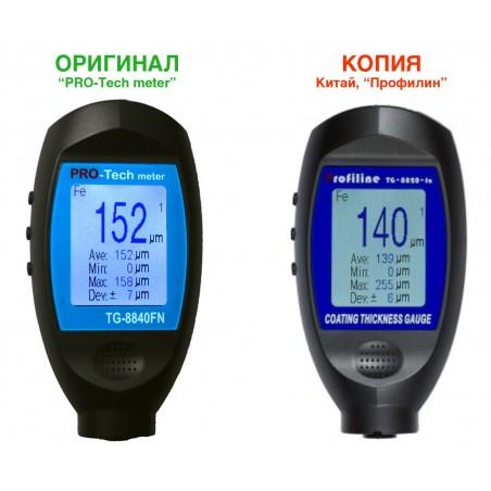 Profiline TG-8820 копия прибора Pro-Tech meter TG-8840FN