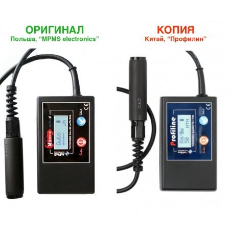 Profiline TG-1120 Sonda копия прибора MPS-206 Probe