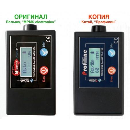Profiline TG-1120 копия прибора MPS-206